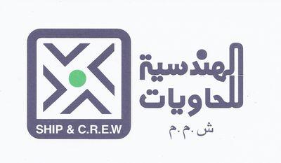 Logo ship crew 400